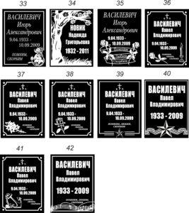 Таблички на нержавейке2