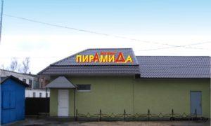 1374830201_vbukva1