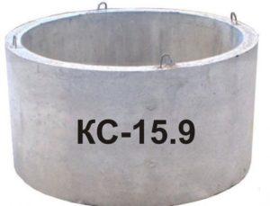 КС-15.9